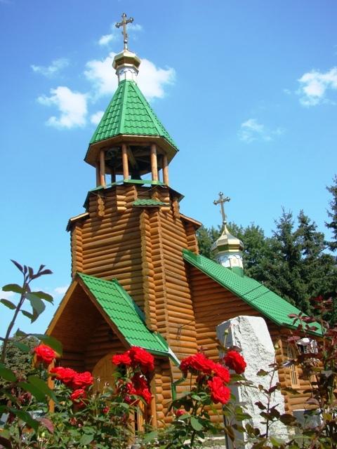 Свято-Серафимівський храм