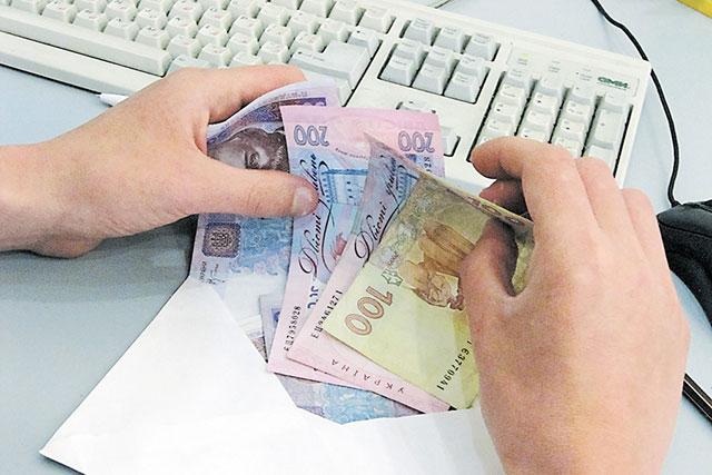 Зміни в законодавстві щодо мінімальної заробітної плати та легалізація заробітної плати