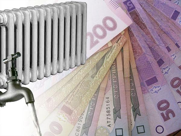 Соціальні стандарти при наданні пільг на оплату житлово-комунальних послуг
