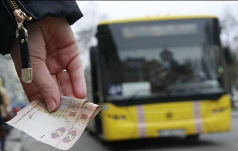 Про виплати компенсації за проїзд автомобільним транспортом пільговим категоріям громадян