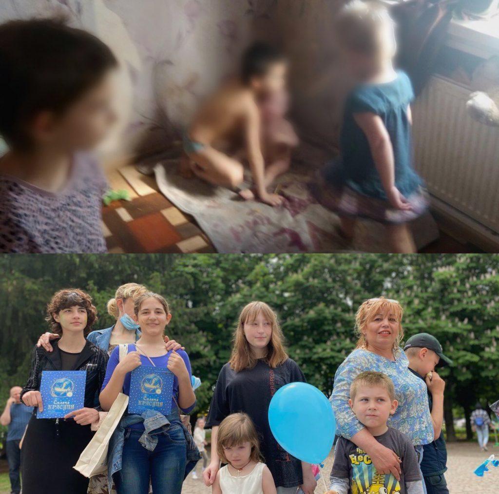Діти потребують сім'ї