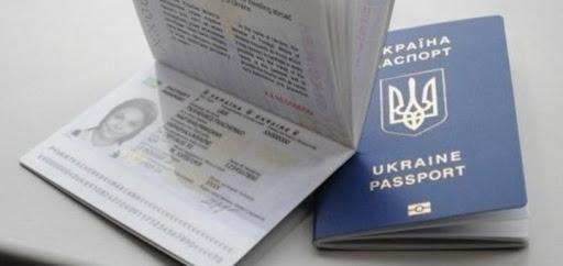 Запланували подорож за кордон – рекомендуємо перевірити термін дії закордонного паспорта