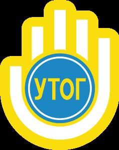 """ПВП """"Універсал"""" Українського товариства глухих пропонує роботу"""