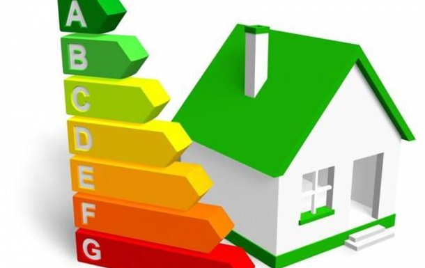 До уваги  голів житлово-будівельних кооперативів та об'єднань співвласників багатоквартирних будинків!