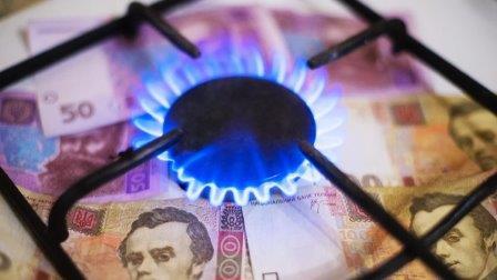 Зниження цін на природний газ та  тарифів на послуги з його розподілу