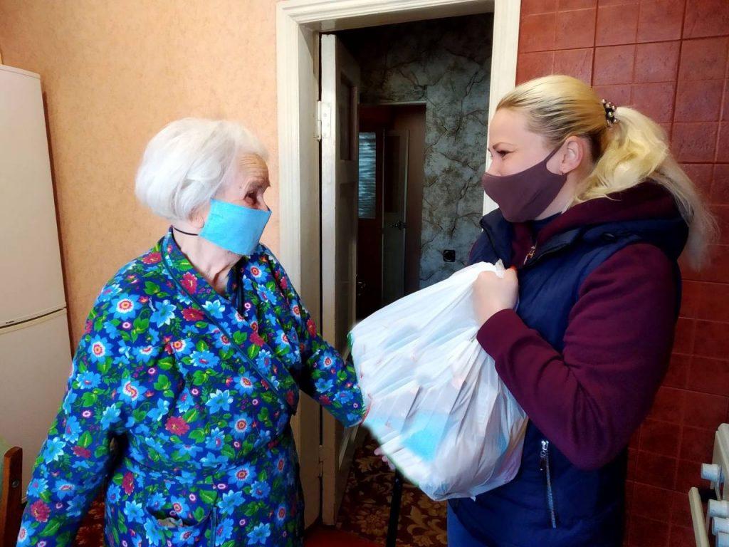 Яку допомогу надає терцентр соціального обслуговування в умовах «червоної» зони