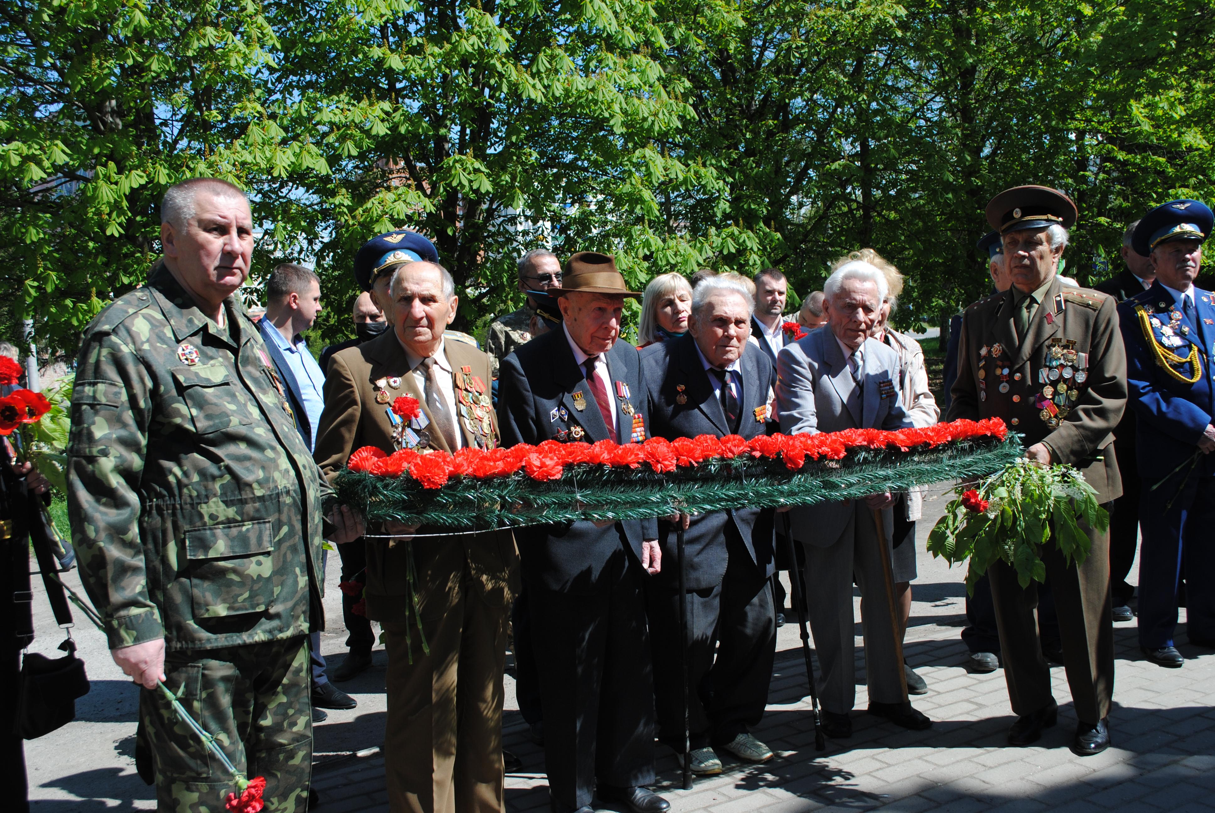 Урочистості у Шевченківському районі з нагоди Дня пам'яті та примирення і Дня перемоги над нацизмом у Другій світовій війні
