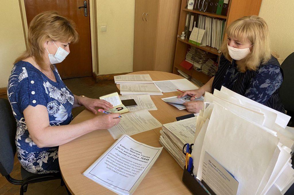 Управління соціального захисту населення інформує про зміни щодо порядку надання житлових субсидій з травня 2021