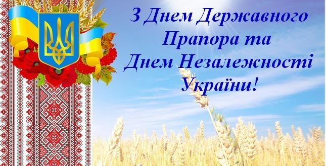 Шановні мешканці та гості Шевченківського району м.Полтави!